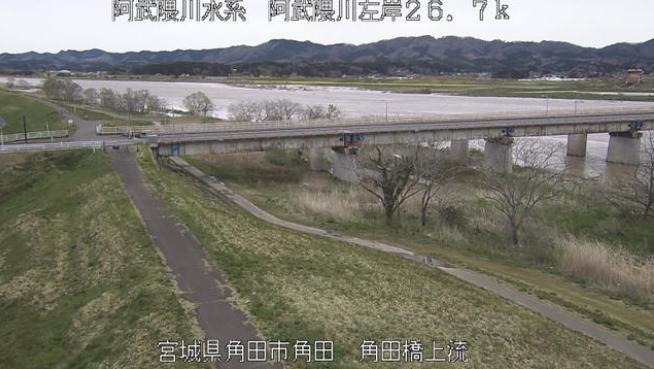 カメラ ライブ 阿武隈 川