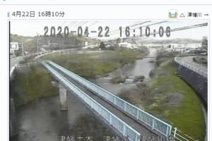 カメラ 岩見沢 市 ライブ