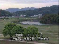 広島市 雨雲レーダー