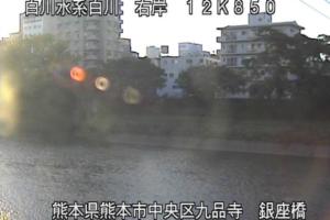 天気 天童 雨雲 レーダー 市