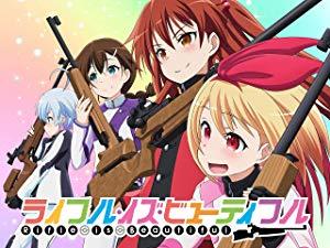 ライフル・イズ・ビューティフル1期のアニメ無料動画を全話一気にフル視聴する方法まとめ!