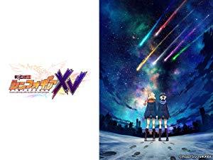 戦姫絶唱シンフォギアXV(アニメ)5期のアニメ無料動画を全話一気にフル視聴する方法まとめ!