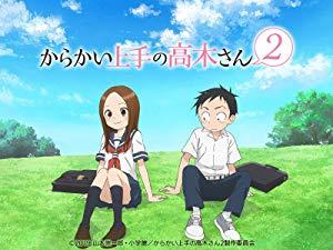 からかい上手の高木さん2(2期)のアニメ無料動画を全話一気にフル視聴する方法まとめ!