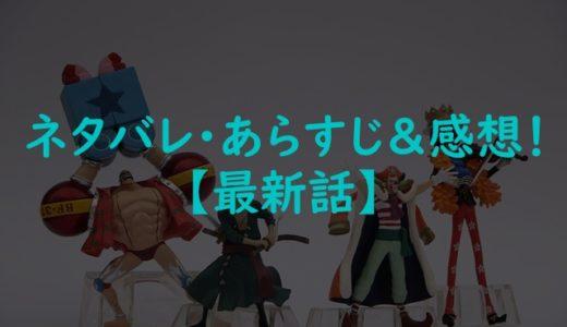 A3!SEASON SPRING&SUMMER(アニメ)最新話(11話)のあらすじネタバレ&感想考察!