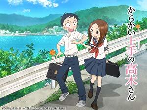 からかい上手の高木さん(1期)のアニメ無料動画を全話一気にフル視聴する方法まとめ!