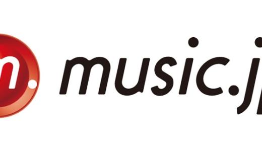 music.jpの解約方法!ポイントは30日間無料お試し期間内で退会後どうなる?